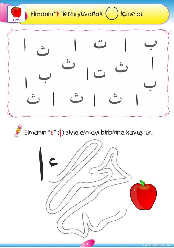 Okuloncesi Elif Ba Harf Ogretimi